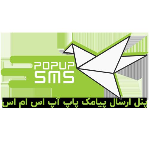 logo-zarin