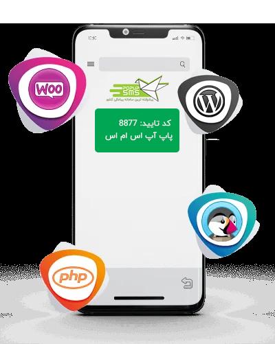 webservice-plugin
