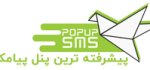 new-logo-popupsms